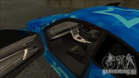 Nissan Silvia S15 Drift Blue Star для GTA San Andreas вид справа