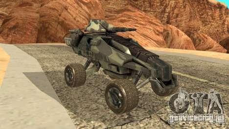 Ghost from Metal War для GTA San Andreas вид сзади слева