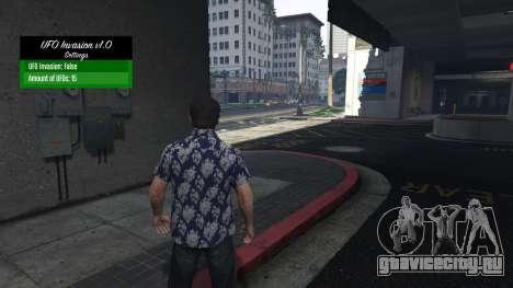 UFO Invasion 1.0.1 для GTA 5 третий скриншот