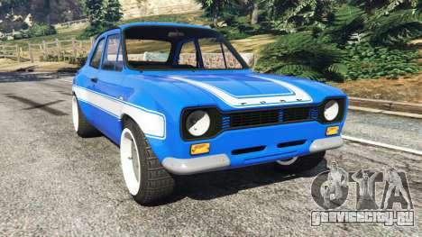 Ford Escort Mk1 v1.1 [blue] для GTA 5