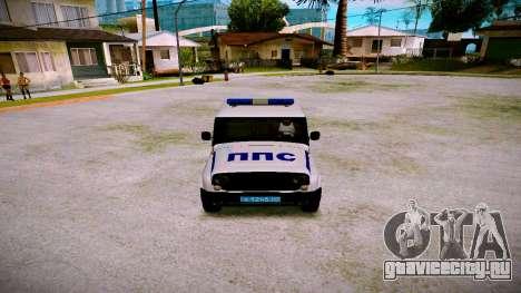 УАЗ Хантер Служба ППС для GTA San Andreas вид изнутри