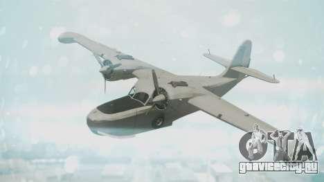 Grumman G-21 Goose Grey для GTA San Andreas