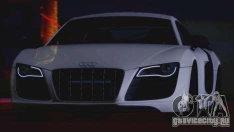 Audi R8 GT 2012 Sport Tuning V 1.0 для GTA San Andreas вид сзади