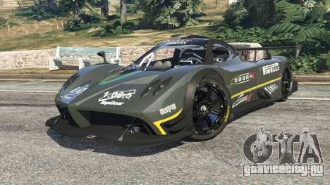 Pagani Zonda R 2009 v0.5 для GTA 5