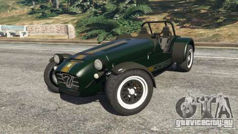 Caterham Super Seven 620R для GTA 5 вид справа