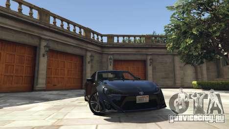 Toyota GT-86 v1.5 для GTA 5