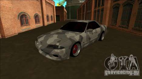 Nissan Skyline R32 Army Drift для GTA San Andreas