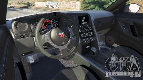 Nissan GT-R (R35) [RocketBunny] v1.2 для GTA 5 вид сзади справа
