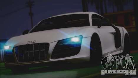 Audi R8 GT 2012 Sport Tuning V 1.0 для GTA San Andreas салон