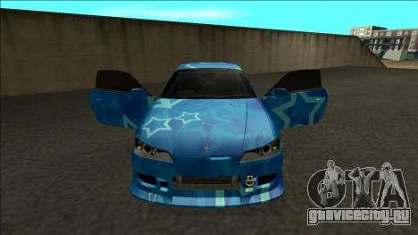 Nissan Silvia S15 Drift Blue Star для GTA San Andreas вид изнутри