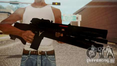 VXA-RG105 Railgun Shark для GTA San Andreas