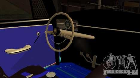 Volkswagen Beetle Vocho-Buggy для GTA San Andreas вид справа