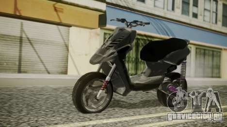MBK Booster Rocket Tuning для GTA San Andreas