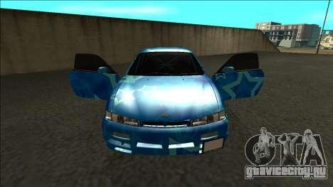 Nissan Silvia S14 Drift Blue Star для GTA San Andreas вид изнутри