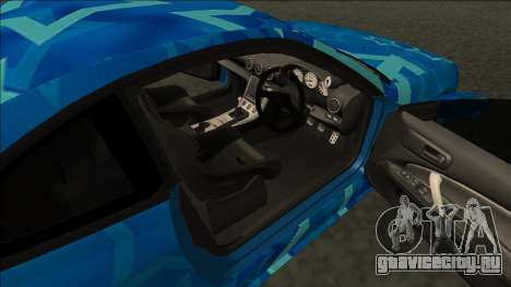Nissan Silvia S15 Drift Blue Star для GTA San Andreas вид сзади слева