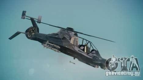 VAH-318 для GTA San Andreas