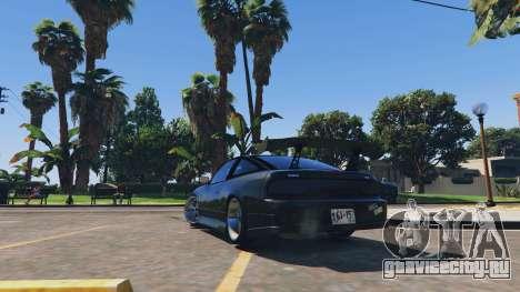 Nissan 180sx для GTA 5