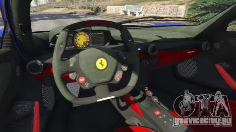 Ferrari LaFerrari 2013 v2.5 для GTA 5 вид сзади справа