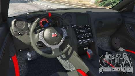 Nissan GT-R Nismo 2015 v1.1 для GTA 5 вид сзади справа