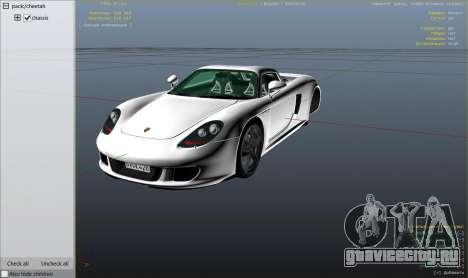 Porsche Carrera GT 1.2 для GTA 5 колесо и покрышка