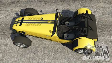Caterham Super Seven 620R v1.5 [yellow] для GTA 5 вид сзади