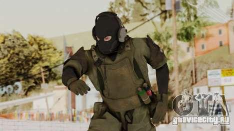 MGSV Ground Zero MSF Soldier для GTA San Andreas