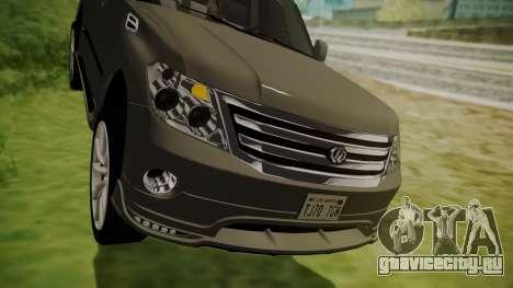 Nissan Patrol IMPUL 2014 для GTA San Andreas вид сбоку