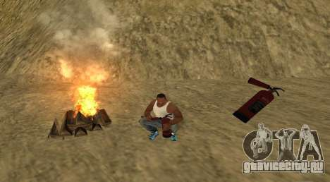 Костёр для GTA San Andreas второй скриншот