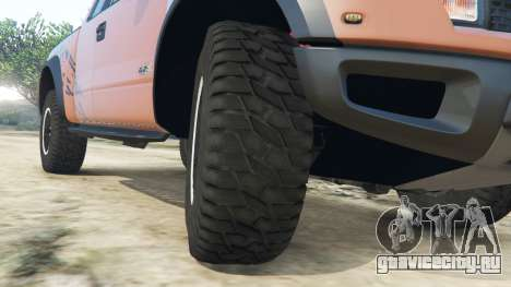 Ford F-150 SVT Raptor 2012 v2.0 для GTA 5 вид справа