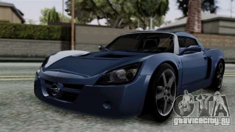 Opel Speedster Turbo 2004 Stock для GTA San Andreas