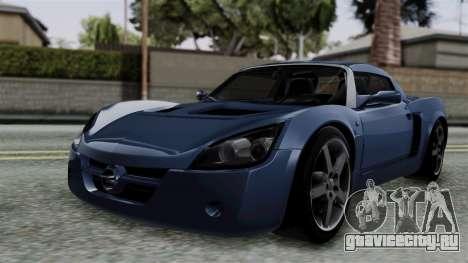 Opel Speedster Turbo 2004 Stock для GTA San Andreas