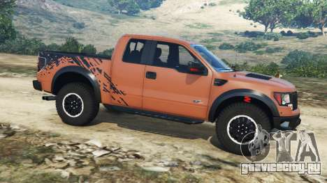 Ford F-150 SVT Raptor 2012 v2.0 для GTA 5 вид слева
