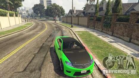 Мгновенный апгрейд машин для GTA 5 второй скриншот