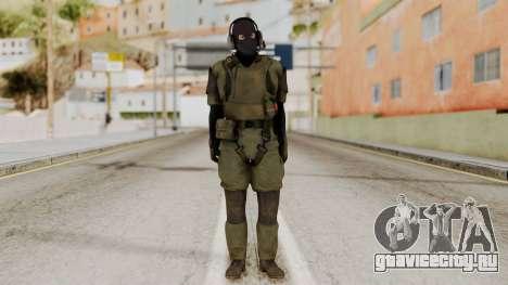 MGSV Ground Zero MSF Soldier для GTA San Andreas второй скриншот
