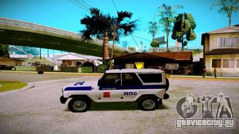 УАЗ Хантер Служба ППС для GTA San Andreas вид слева