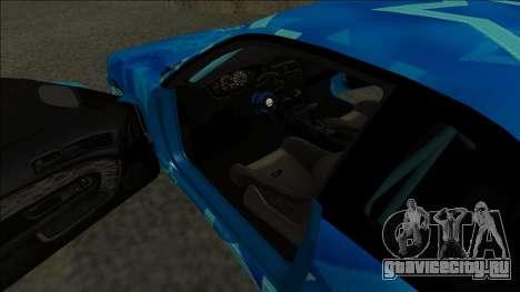 Nissan Silvia S14 Drift Blue Star для GTA San Andreas вид справа