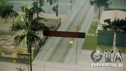 Atmosphere Flare v4.3 для GTA San Andreas