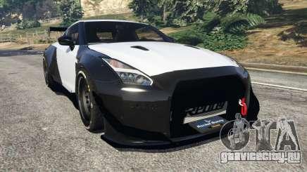Nissan GT-R (R35) [RocketBunny] v1.2 для GTA 5