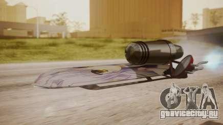 Hovercraft Anime для GTA San Andreas