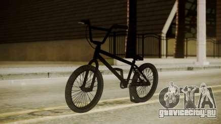 BMX Poland для GTA San Andreas