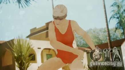 Wfylg HD для GTA San Andreas