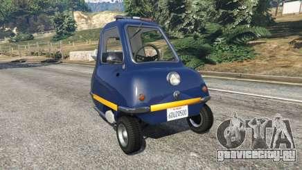 Peel P50 Police для GTA 5