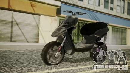 MBK Booster Rocket Tuning для GTA San Andreas