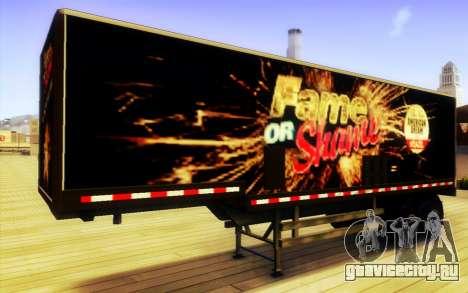 Мод для GTA Славы или позора трейлер для GTA San Andreas