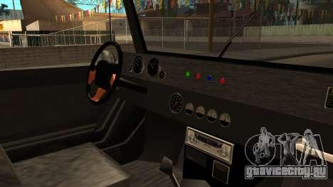 New Mesa Wild для GTA San Andreas вид справа