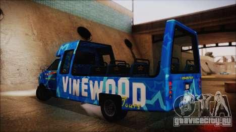 Vinewood VIP Star Tour Bus (Fixed) для GTA San Andreas вид слева