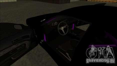 Nissan Silvia S14 Drift для GTA San Andreas вид сбоку