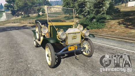 Ford Model T [one color] для GTA 5