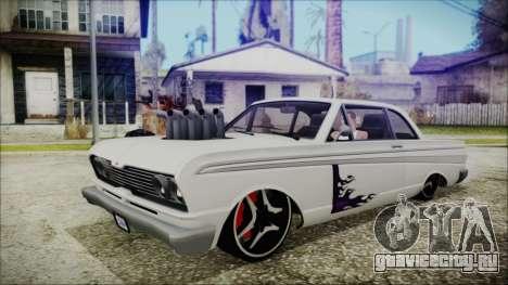 Blade Custom для GTA San Andreas вид сзади слева