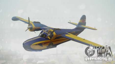 Grumman G-21 Goose N48550 для GTA San Andreas